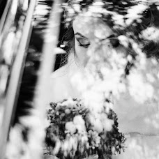 Wedding photographer Darya Krivoshey (DashaK83). Photo of 14.04.2016