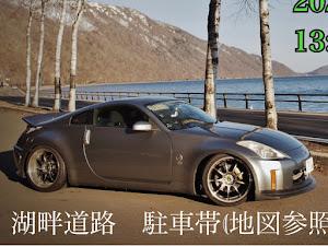 フェアレディZ Z33 バージョンS のカスタム事例画像 サーディン(iwashi)さんの2020年10月23日19:18の投稿