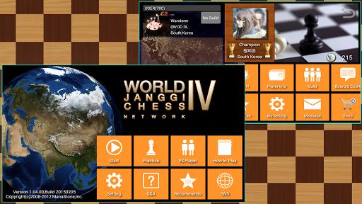 國際象棋世界網4