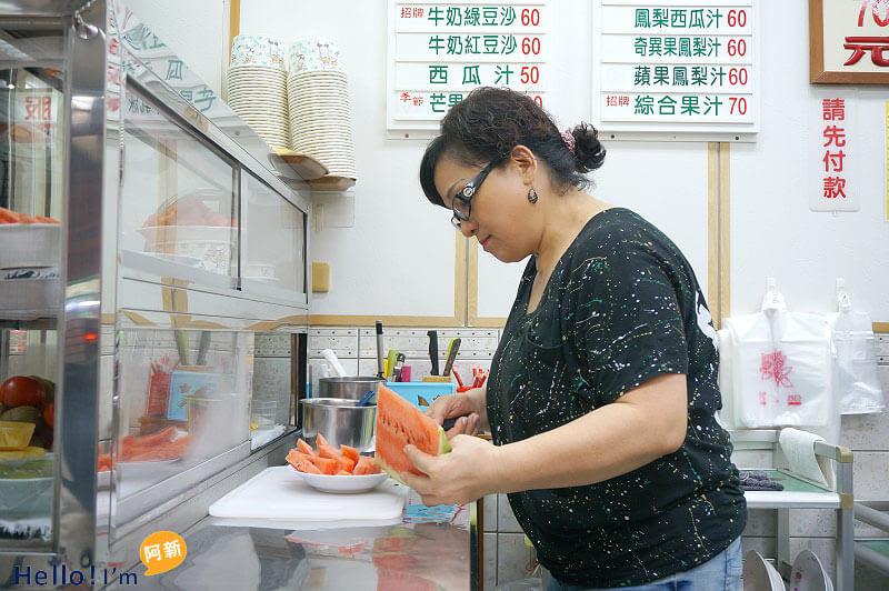 中華路冰品店,龍川冰果室-5