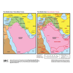 Then & Now Bible Maps: Middle East Free eChart