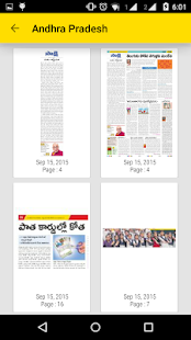 Sakshi Epaper- screenshot thumbnail