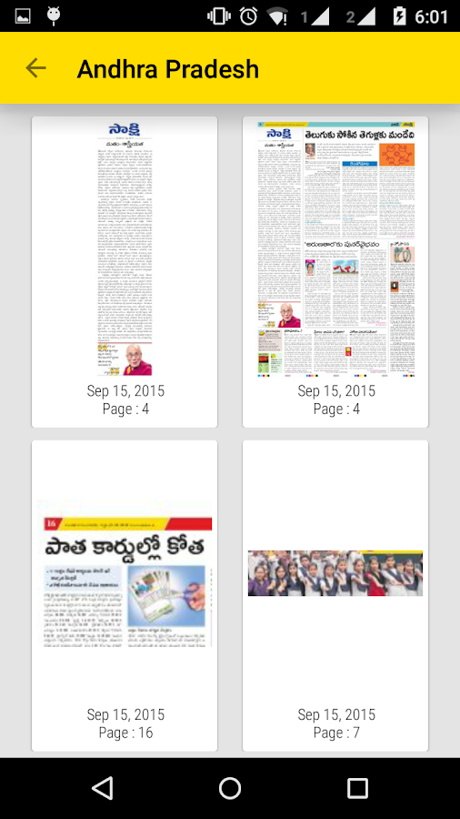 Sakshi Epaper- screenshot