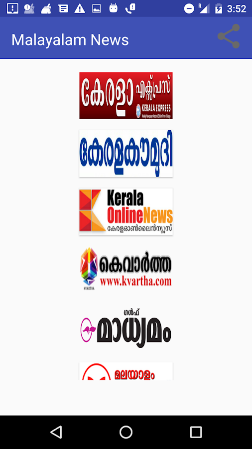 Malayalam News- screenshot