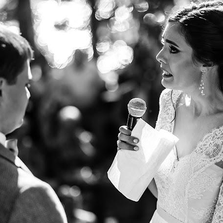 Wedding photographer Elena Mukhina (Mukhina). Photo of 11.02.2018