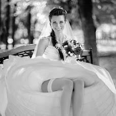 Wedding photographer Konstantin Skomorokh (Const). Photo of 12.03.2018