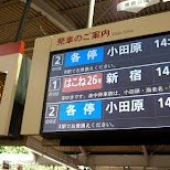 hakone station in Hakone, Kanagawa, Japan