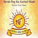 Sarab Rog Ka Aukhad Naam