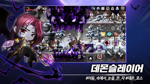 메이플스토리M  captures d'écran 1