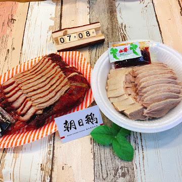 朝日鵝 鵝肉概念料理