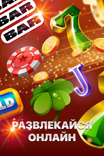 Веселая Игрушка - Необыкновенное Приключение 0.2 Cheat screenshots 2