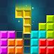木ブロックパズル古典 ゲーム2019無料 Android