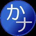 Kana Trainer icon