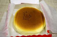 Uncle Tetsu's cheese Cake徹思叔叔の店