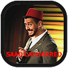 Saad Lamjarred - LET GO Songs Lyrics