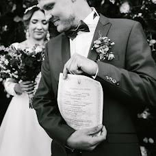 Wedding photographer Palichev Dmitriy (palichev). Photo of 21.01.2018