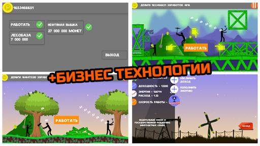 Езда по бездорожью России screenshot 6