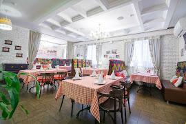Ресторан Београд