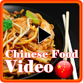 Chinese Food Video