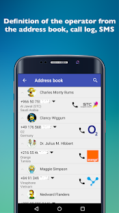 Mobile operators PRO Screenshot