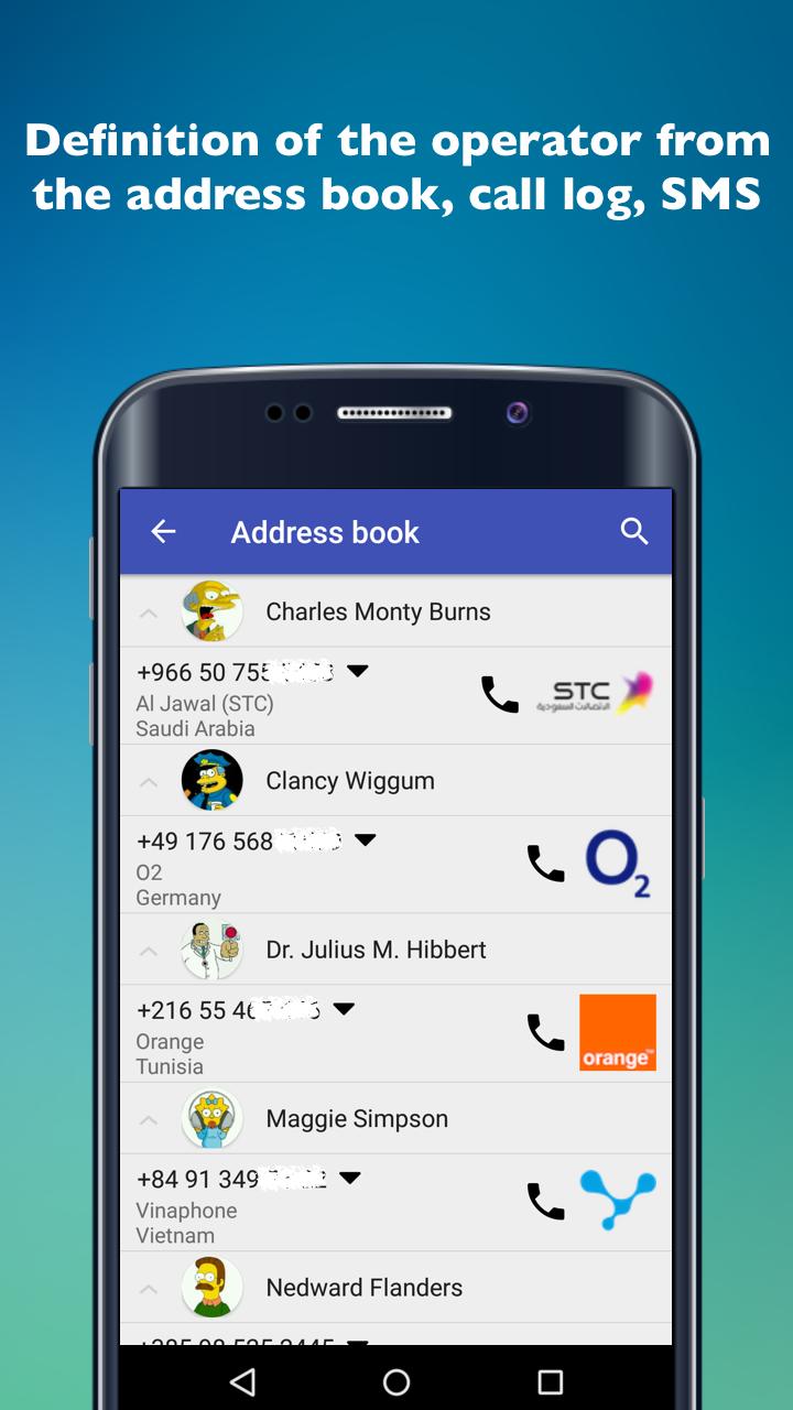 Mobile operators PRO Screenshot 1