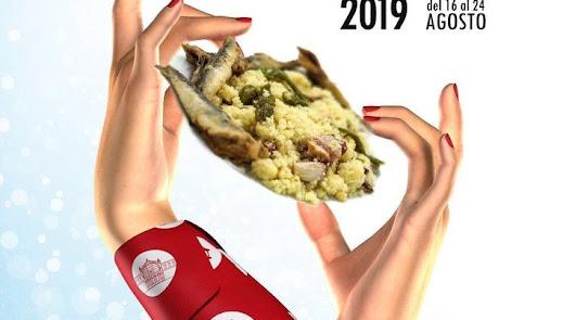 El diseño del cartel de la Feria de Almería ya es objeto de memes
