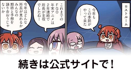 漫画でわかる_74話
