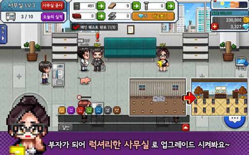 MetroLife - S2. Love House screenshot 12