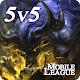 Download 모바일 리그 for LOL(5v5) For PC Windows and Mac