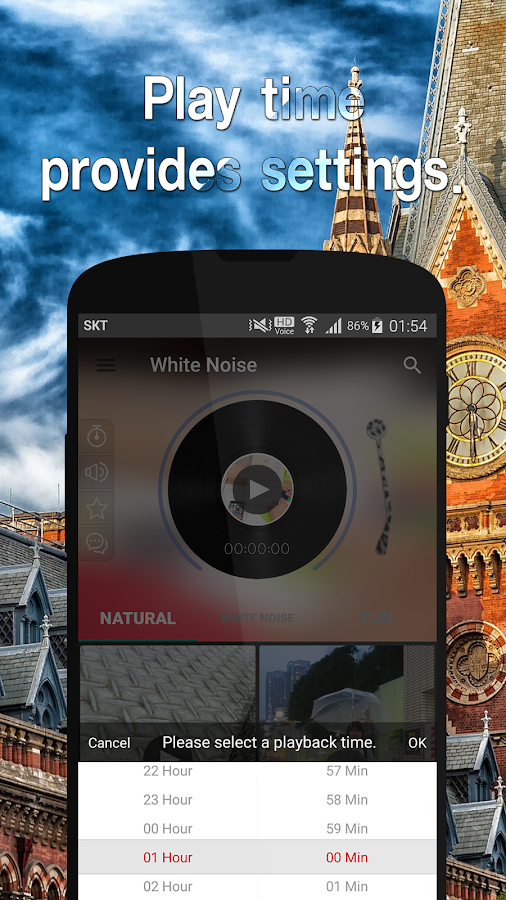 White Noise Pro- screenshot