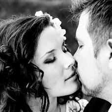 Wedding photographer Aleksandr Egorov (EgorovFamily). Photo of 11.11.2016