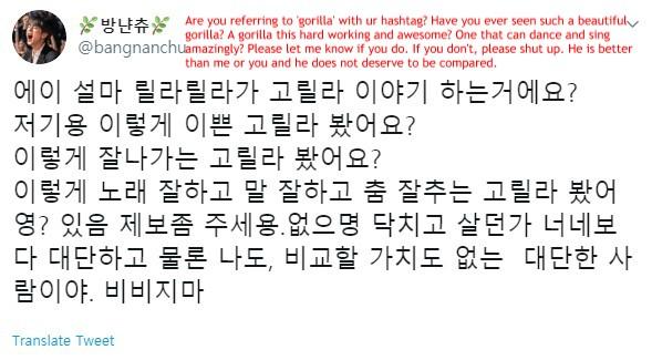 translate3