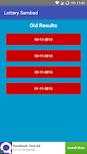Lottery Sambad - Lottery Result screenshot thumbnail