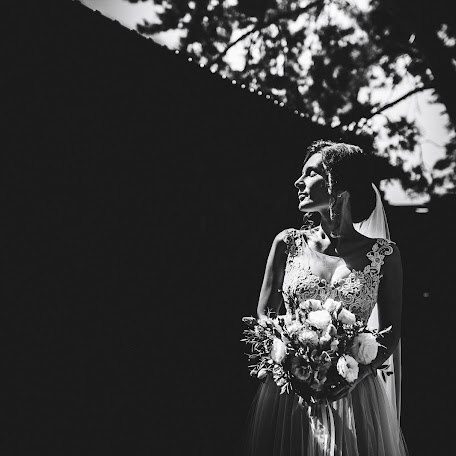 Wedding photographer Artem Dvoreckiy (Dvoretskiy). Photo of 17.03.2018