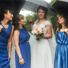 Wedding photographer Marina Abashina (pro2m). Photo of 13.06.2017