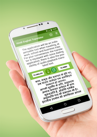 hindi-english dictionary app reviews