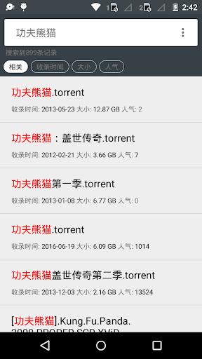 Little Magnet BT 4.1.3 screenshots 3