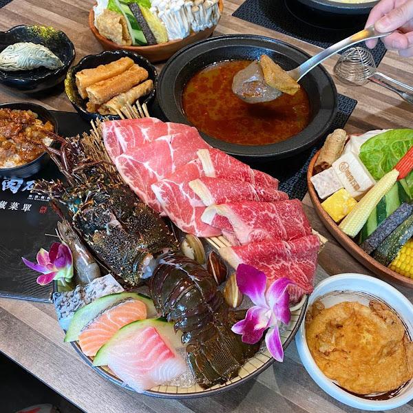 嗑肉石鍋 嘉義店