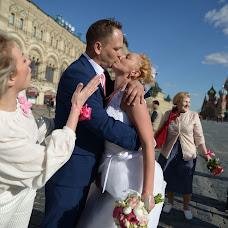 Свадебный фотограф Мария Кулагина (kylagina). Фотография от 14.04.2018