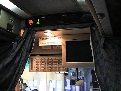 大分バス「トロピカル号」 42164 前方デジタル運賃表