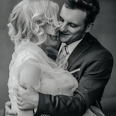 Wedding photographer Antonina Barabanschikova (Barabanshchitsa). Photo of 28.05.2018