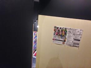 Photo: ポスター貼ってくださったお店 藝育カフェSankaku