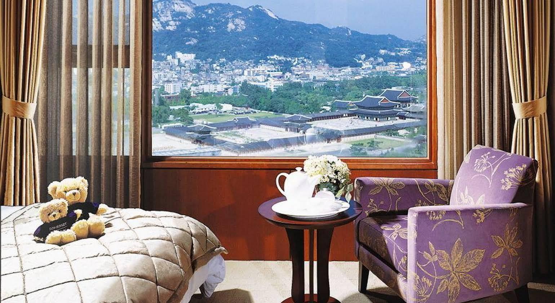 Somerset Palace Seoul