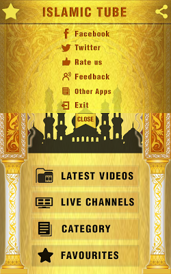 Islamic Videos - screenshot