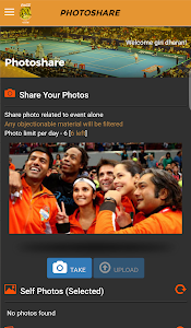 IPTL World screenshot 1