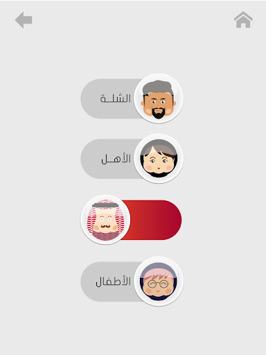 Jalsah u062cu0644u0633u0629 1.0 Screenshots 19