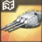 試製410mm三連装砲T0