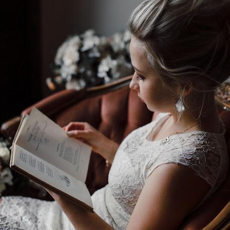 Wedding photographer Anastasiya Frolova (nenye). Photo of 21.12.2017