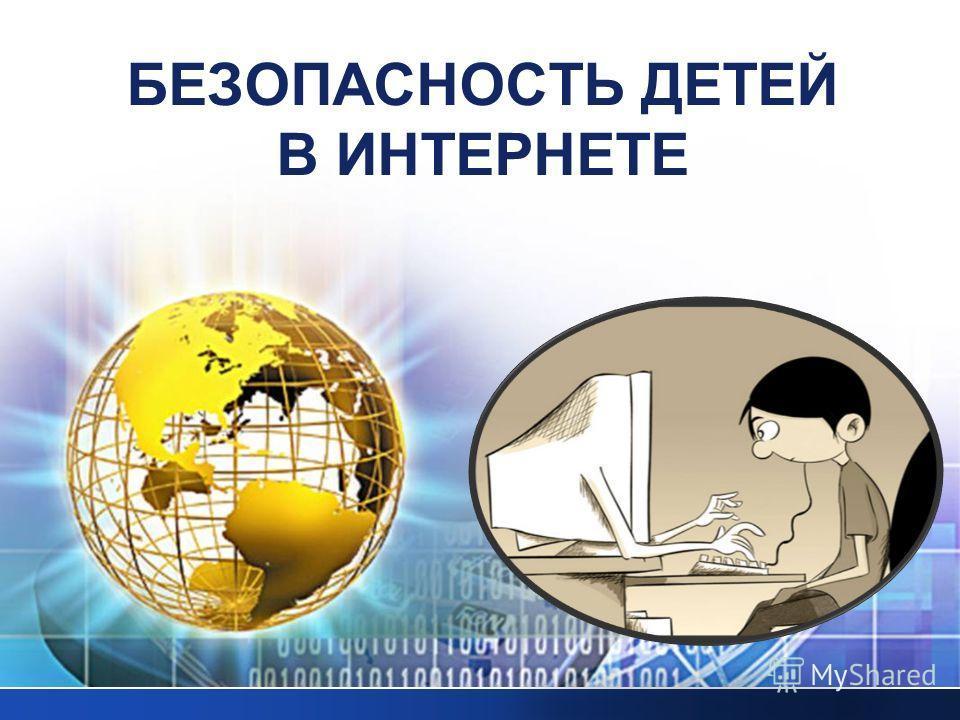 C:\Documents and Settings\User\Рабочий стол\интер.jpg