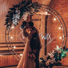 Fotógrafo de casamento Mariya Korenchuk (marimarja). Foto de 30.11.2018